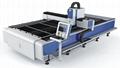 Fiber Laser Machine with 3000x1500mm work, SHLF-3015C