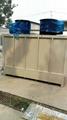 Water Curtain Spray Booth, SH-9240 3
