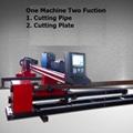 CNC TUBE  AND PLATE CUTTING MACHINE