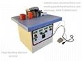 Portable Edge Banding Machine With Worktable, SHTE50
