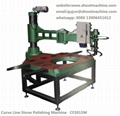 Curve Line Stone Polishing Machine
