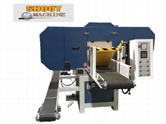 Horizontal Band Saw Machine, SHWD450