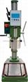 Drill Press Machine, SH02-T-25B