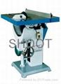 Versatile Circular Saw, GMJ232,GMJ234