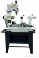 Multi-Purpose Machine  SHHQ400V(SHHQ400
