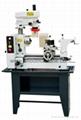 Multi-Purpose Machine  SHHQ400