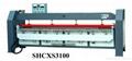 Semi-automatic Postforming Machine SHCXS3100