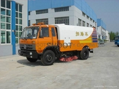 Street Sweeper Vehicle, SH5050TSL