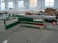 Precision Panel Saw Machine,M6132SH