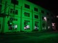 COB BLINDER 4*100W RGB 5