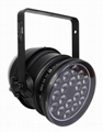 HIGH POWE WATER PROOF LED PAR64