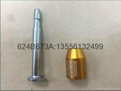 ISO17712封條