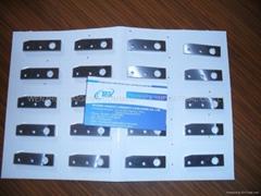 se  edge scissor- for picanol gtm & gtm-as weaving machine