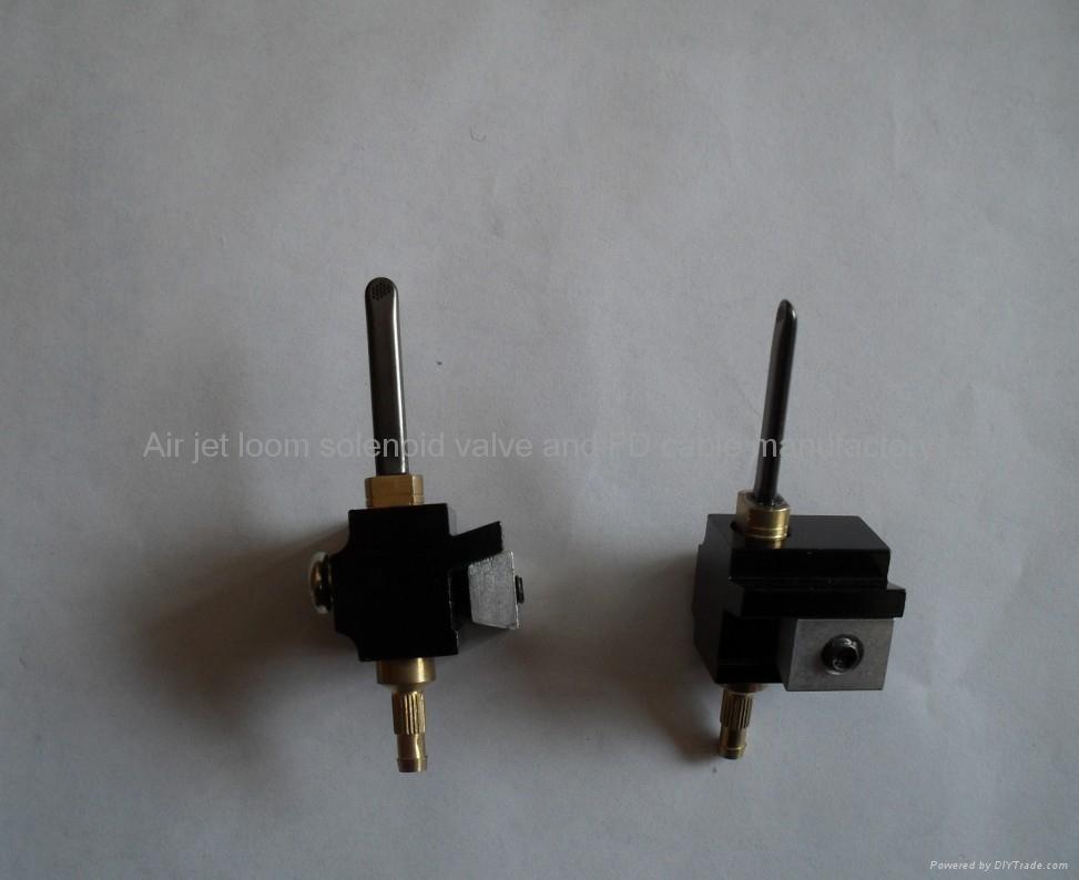 picanol 16 hole nozzle  2
