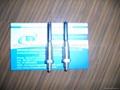 Dornier nozzle