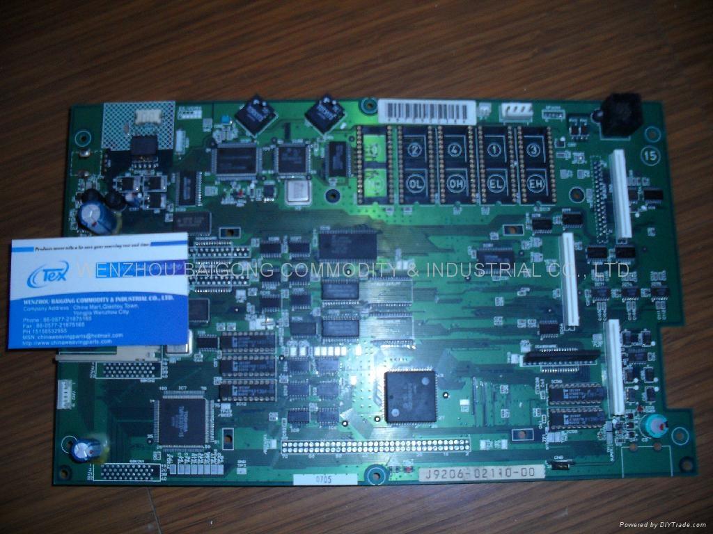 丰田610 液晶屏 3