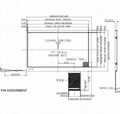 "7"" TFT LCD Module"