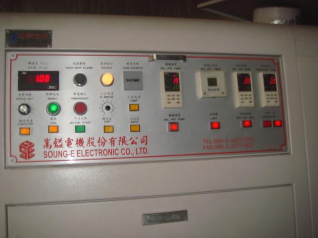 台湾嵩镒锡炉(单双)钛爪 2