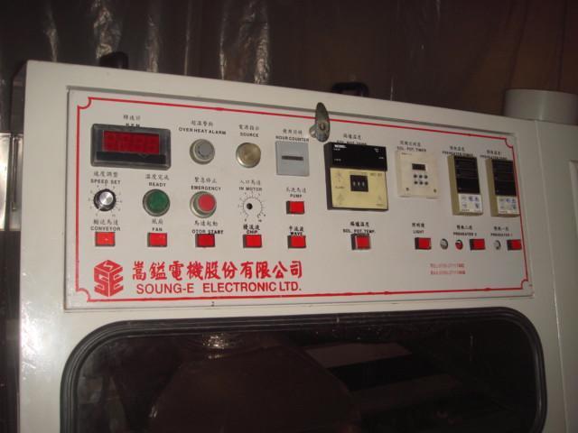台湾嵩镒DELL350/400/450无铅波峰焊锡炉 2