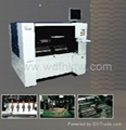 LED照明產品貼裝設計的專用貼片機EM-570L