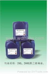 水溶性助焊劑