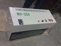 SMT料带自动切割机