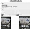 炉温测试仪-美国KIC START六通道炉温曲线测试跟踪仪 3
