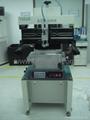 Semi-automatic high precision solder paste printer
