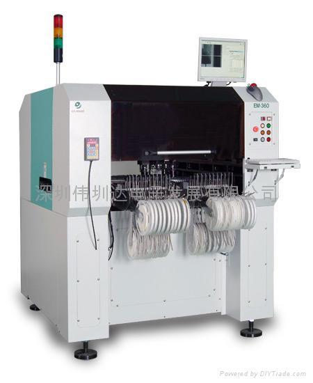 中高速元件貼片機EM-560M