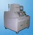 X-ray實時檢測系統