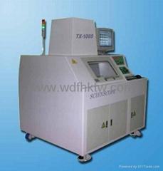X-ray实时检测系统