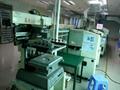 西門子S20/S23/S27/HS50/HS60/F5HM/HF3高中速貼片機 4