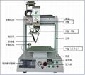 自動焊錫機 3