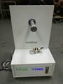Automatic tin feeder