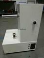 自動加錫機-波峰焊錫爐自動加錫線 3
