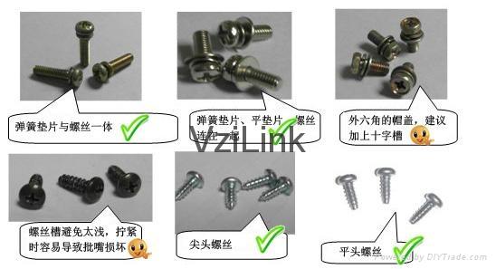 Automatic lock screw 8