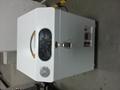 Multifunctional solder paste mixer 10