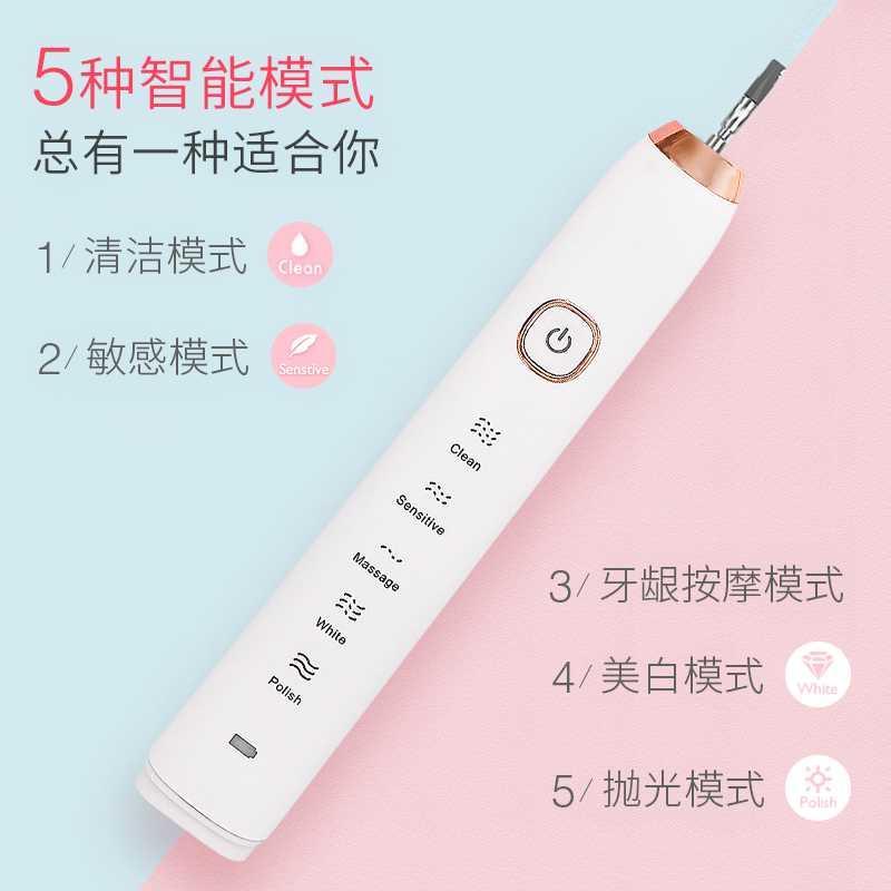 V-L感應充電款電動牙刷