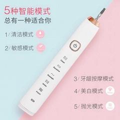 V-L感应充电款电动牙刷