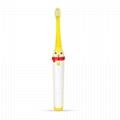 V-C儿童專用聲波電動牙刷