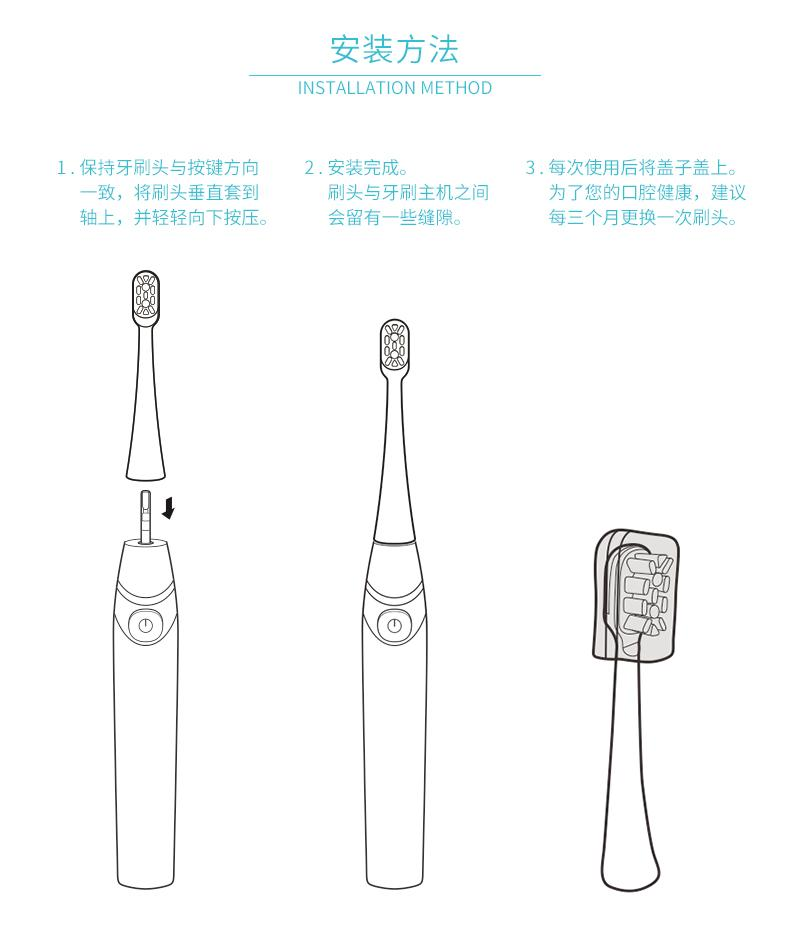 V-M Induction Charging Electric Toothbrush 5