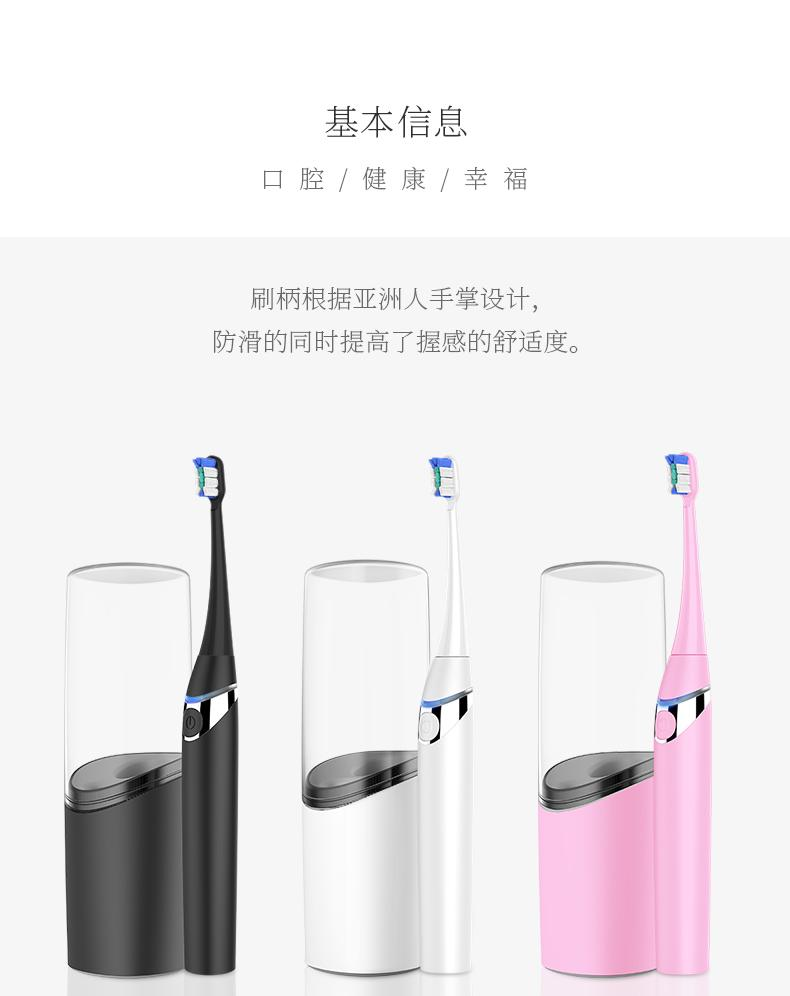 V-M Induction Charging Electric Toothbrush 9