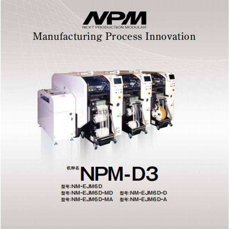 Panasonic NPM D3 2