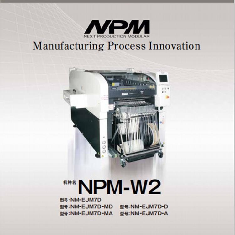 Panasonic  NPM W2