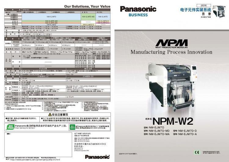Panasonic  NPM W2 6