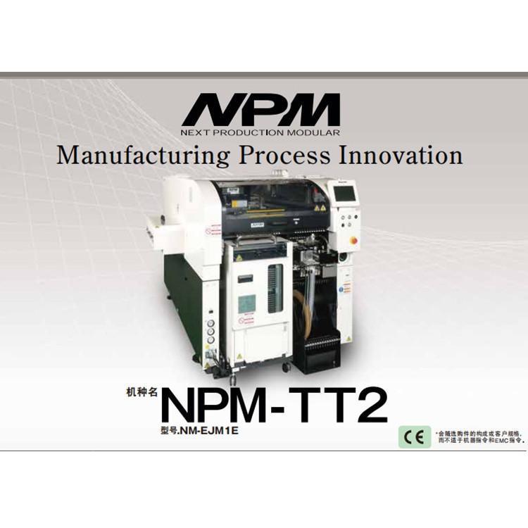 Panasonic  NPM TT2 3