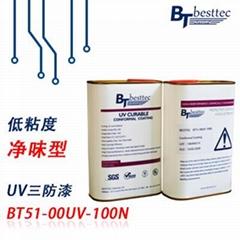 BESTTEC 三防UV胶 BT5100UV