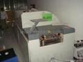 日东,劲拓,科隆威,无铅八温区回流焊炉 2