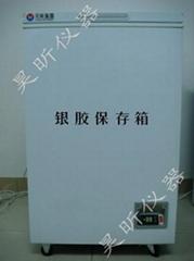 導電銀膠保存冰箱
