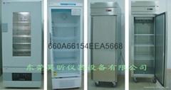 试剂保存冰箱